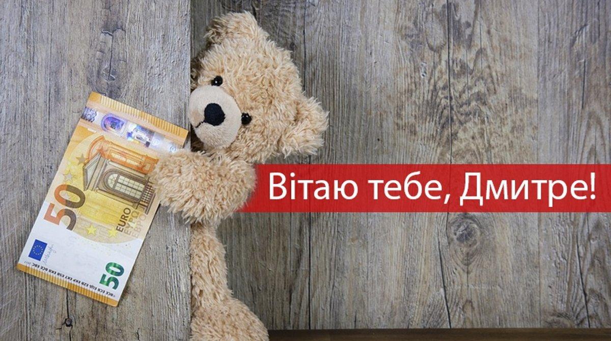 Privitannya Z Dnem Angela Dmitra 2020 Virshi Sms I Proza Z Imeninami Radio Maksimum