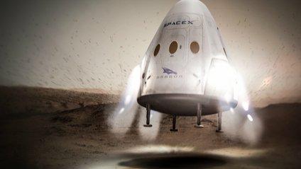 Dragon to Mars - фото 1