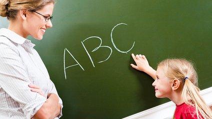 Багато дітей мріють стати вчителями - фото 1