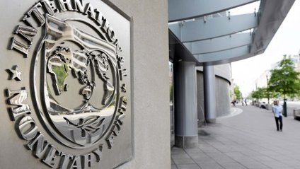 МВФ - фото 1