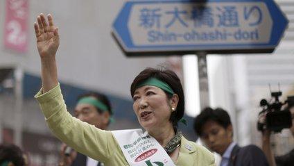 Юріко Коїке обрана новим губернатором Токіо - фото 1