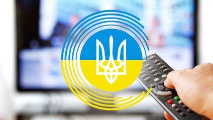 В Україні заборонять ще один російський канал - фото 1