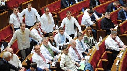 "Генпрокуратура викликала на допит всю ""Радикальну партію"" - фото 1"
