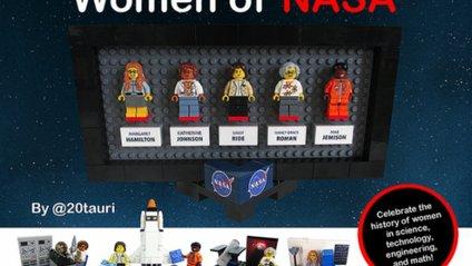 Lego презентує серію іграшок, присвячену жінкам NASA - фото 1