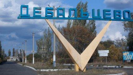 Провокація проти сил АТО запланована в районі Дебальцево - фото 1
