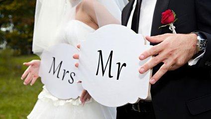 Тепер одружитися можна значно швидше - фото 1