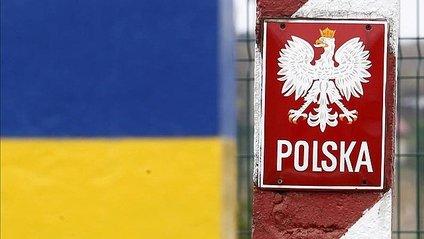 Малий прикордонний рух з Польщею відновлять - фото 1