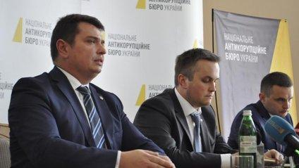 Відкрили Львівське територіальне управління НАБУ - фото 1