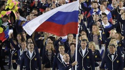 Збірну Росії освистали на церемонії відкриття Ігор у Ріо - фото 1