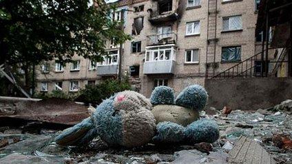 Війна на Донбасі - фото 1