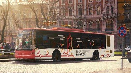 Транспорт Львова може стати схожим на європейський - фото 1