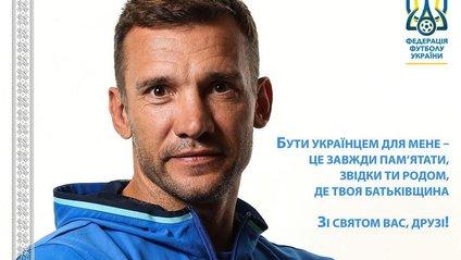 Шевченко порівняв наших спортсменів з козаками - фото 1