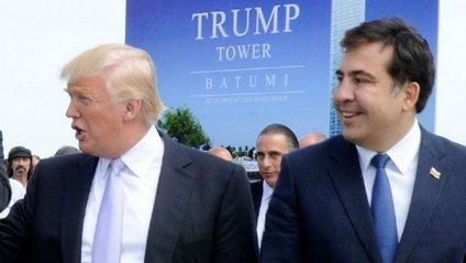 Дональд Трамп і Міхеїл Саакашвілі довгий час товаришували - фото 1