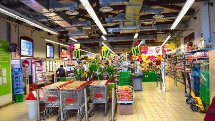 Супермаркет Італії - фото 1