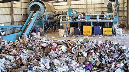 Сміттєпереробний завод - фото 1