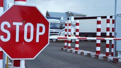 На українсько-польському кордоні знову утворюються черги - фото 1
