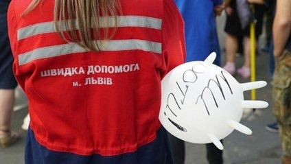 Під будівлею МОЗ мітинг проти введення інституту парамедиків - фото 1