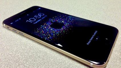 """Презентували концепт """"iPhone мрії"""" - фото 1"""