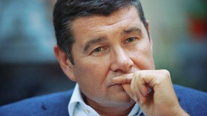 Про дозвіл суду заарештувати Онищенка повідомили в НАБУ - фото 1