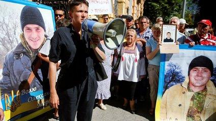В СБУ прокоментували мітинг Савченко під Адміністрацією президента - фото 1