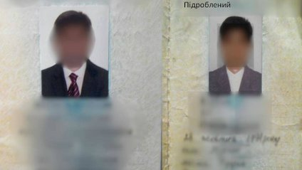 Два паспорти прокурора, один з яких підроблений - фото 1