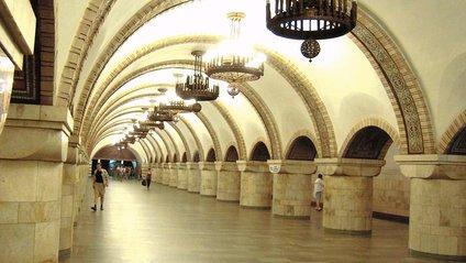 У Київському метро повідомили про зміни у роботі - фото 1