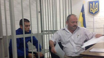 Олександр Причипойда в суді - фото 1