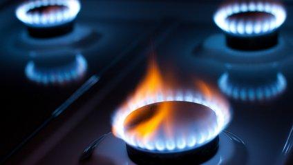 Стало відомо, коли знизиться вартість газу - фото 1