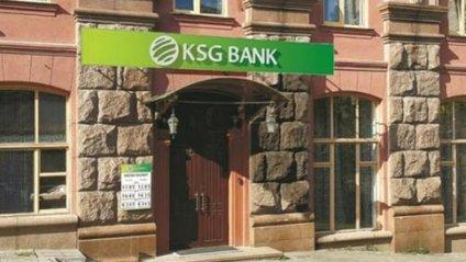 KSG BANK - фото 1