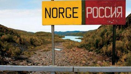 Норвегія збудує мур на кордоні з РФ - фото 1