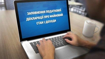 ПРООН: систему е-декларацій не намагалися зламати - фото 1