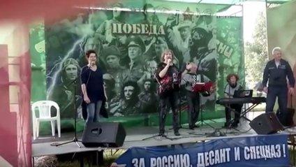 На концерті в Росії впала сцена - фото 1