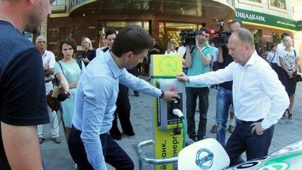 У Дніпрі з'явилася перша безкоштовна заправка для електрокарів - фото 1