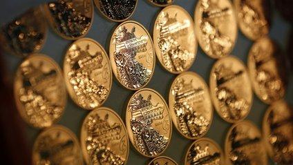 """Золоті монети """"25 років незалежності України"""" продадуть з аукціону - фото 1"""