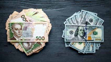 Став відомий курс гривні щодо інших валют - фото 1