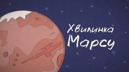 Волонтери перекладають ролики NASA українською - фото 1