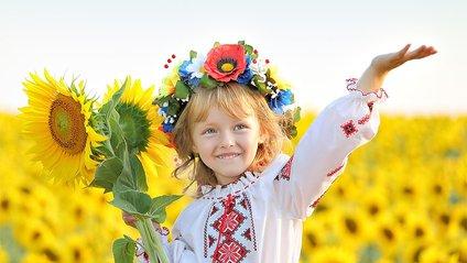 Маленька українка - фото 1
