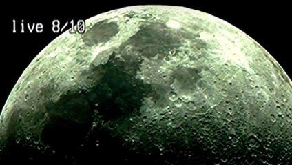 Науковці випадково зафіксували у космосі НЛО - фото 1