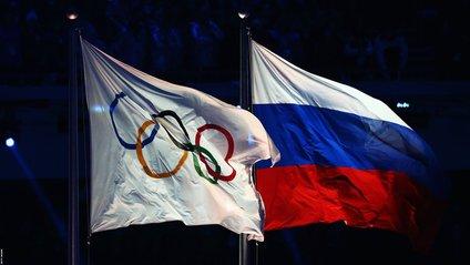 У Ріо відклали підняття прапора РФ - фото 1