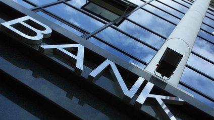 Ліквідацію 5 банків подовжили до 2018 - фото 1