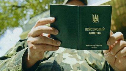 У Порошенка назвали умови оголошення мобілізації - фото 1