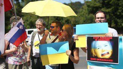 У Словенії протестували проти приїзду Путіна - фото 1