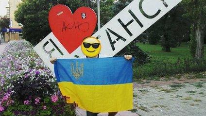 У Луганську розгорнули прапор України - фото 1