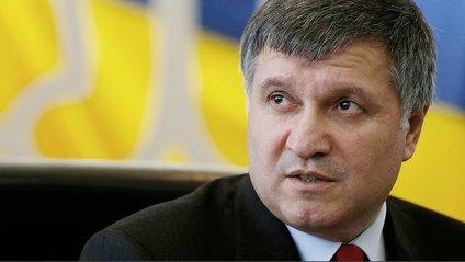 Аваков пояснив, чому в Україні зростає рівень злочинності - фото 1