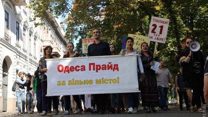 Близько 50 активістів в Одесі 13 серпня вийшли на ЛГБТ-фестиваль - фото 1