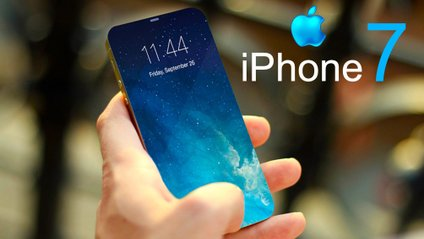Apple озвучила дату презентації iPhone 7 - фото 1