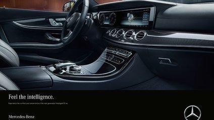 Mercedes-Benz E-Class - фото 1