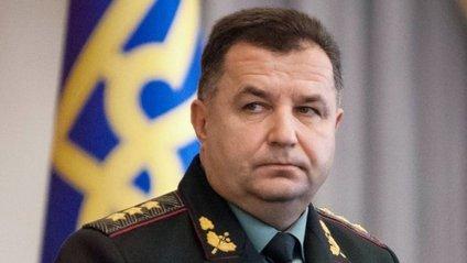 Полторак: В Україні створять резерв військтехніки - фото 1