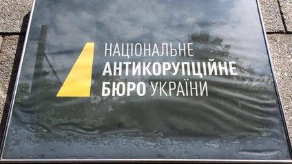 Оприлюднили свідчення працівників НАБУ, який викрала ГПУ - фото 1