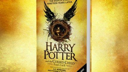 Нова книга про Гаррі Поттера - фото 1